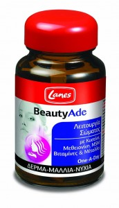 BEAUTY PACK_low