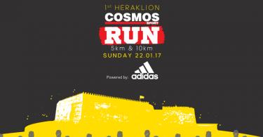 Cosmos_Run_2017