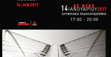 les-mills-bodypump_invitation