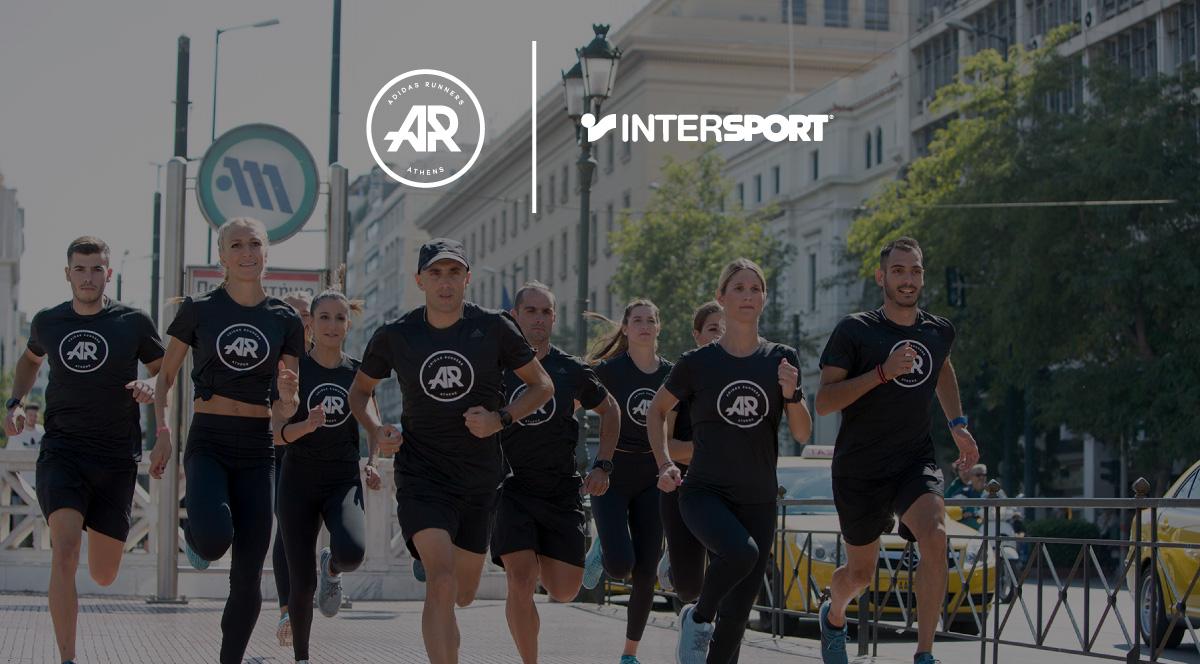 Οι adidas runners athens και η intersport σε προσκαλούν